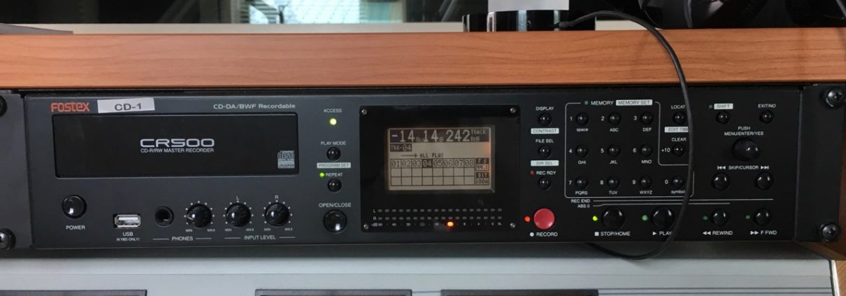 Radio Mario Studio - recorder